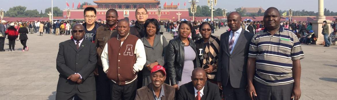 Educational Delegation to China